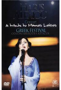 Greek Festival-Odeon of Herodes Atticus Concert DVD